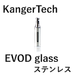 【KangerTech】EVOD glass